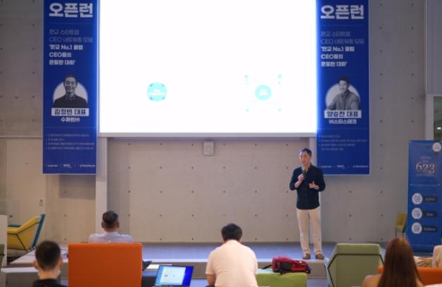 [판교 IR] 판교 창업존, '혁신 스타트업 DNA' 심었다… Startup DNA-623 오픈런 성료에 관한 사진