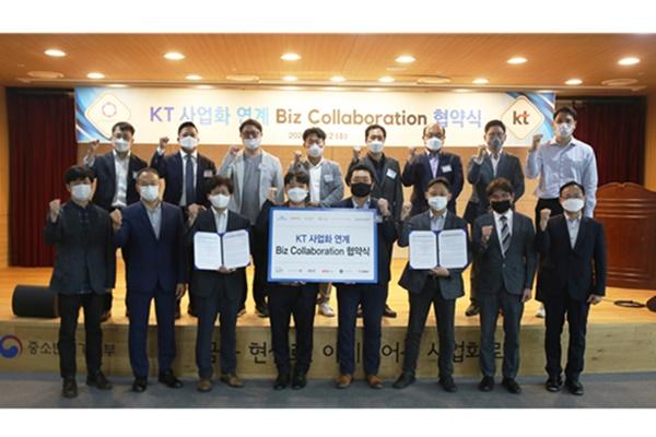 경기창조경제혁신센터, 대기업-스타트업 '윈윈' 다리 놓는다… 2020 K-챔프 콜라보레이션 협약식 개최에 관한 사진