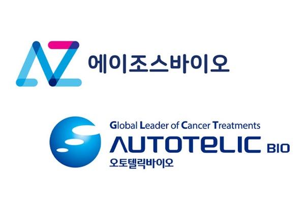 에이조스바이오-오토텔릭바이오, 면역항암제 공동개발 추가계약에 관한 사진
