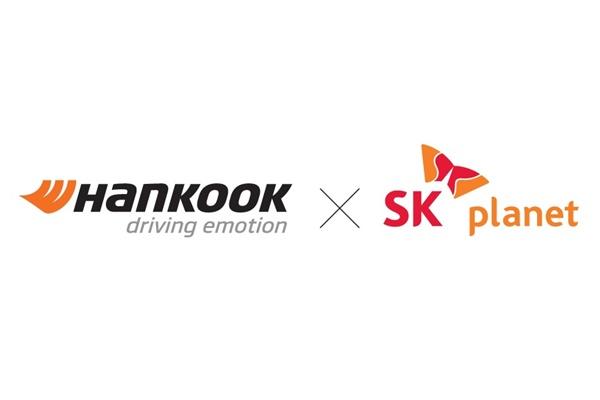 SK 플래닛, 블랙아이스 대응 '도로위험 탐지 솔루션' 개발에 관한 사진