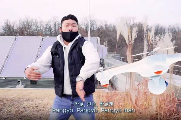[Pangyo Rap-News] It's my first day at Pangyo Technovalley~ pictures about