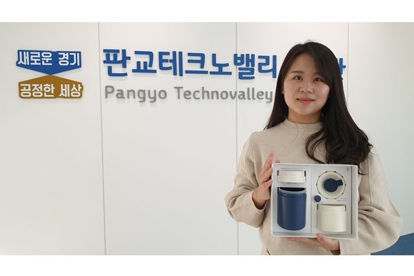 [Pangyo Technovalley] STACKUP designs life products with special ideas pictures about