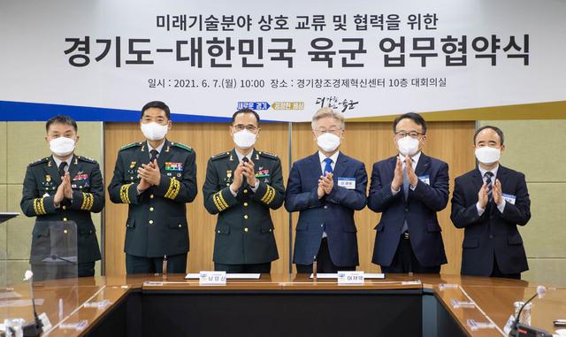 경기도-육군, 드론봇·AI 활용 스마트 국방 체계 구축 맞손(2021.06.07.)에 관한 사진