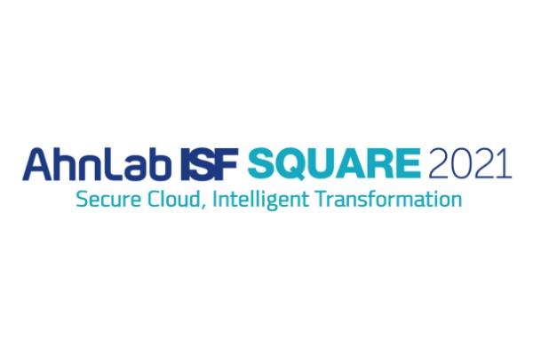 안랩, '안랩 ISF 스퀘어 2021(AhnLab ISF SQUARE 2021)' 개최(2021.06.15.)에 관한 사진