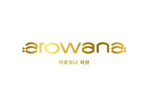 한컴그룹, 신규 법인 '아로와나허브' 설립(2021.06.21.)에 관한 사진