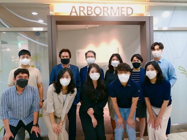 아보메드, 판교 R&D 센터 개관… 희귀 난치성 질환 신약개발 박차 (2021.07.14.)에 관한 사진