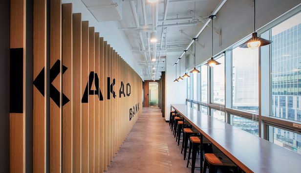 Kakao Bank to release house mortgage product and plans to make a large-scale hiring for bank employees (2021.09.02) pictures about