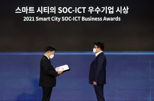 베스텔라랩, SOC-ICT 우수기업 국토교통부 장관상 수상 (2021.09.13)에 관한 사진